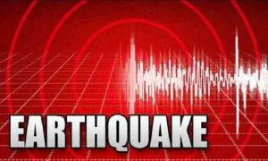 Earthquake, Pithoragarh