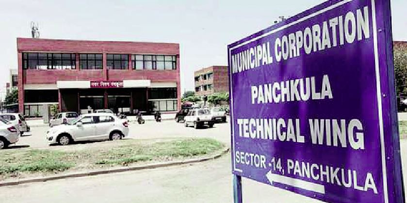 Panchkula, Violence, Various, Other Hearings