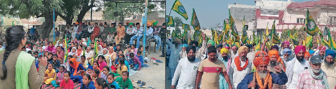 Farmer Workers, Patiala Morcha