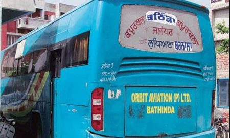 In Captain's rule, Badal-family transport is being mafia, as the work has been done