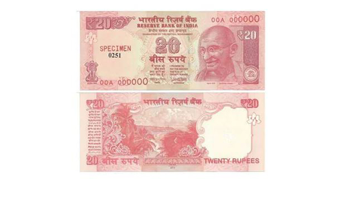 Reserve Bank to release a new note of Rs
