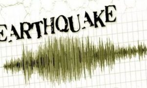 Earthquake Tremors, Philippines