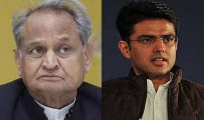 Gehlot, Finance, Home Ministry