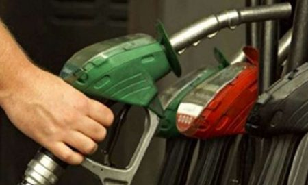 Petrol And Diesel, Prices Continue To Fall
