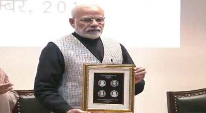 Pm Modi, Unveils Rs 100, Memorial Coin In Honours Of, Vajpayee
