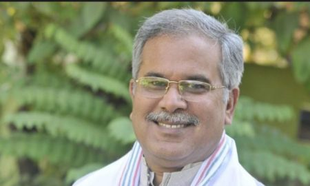 Chhattisgarh Chief Minister's Declaration