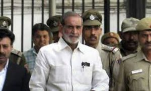 1984, riots, Sajjan Kumar, surrendered, sent, jail