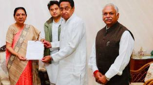 Kamal Nath, Meet Governor