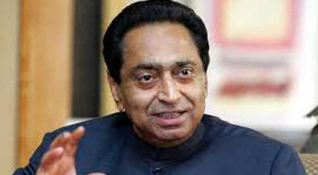Kamal Nath, Will Meet Today, With Governor