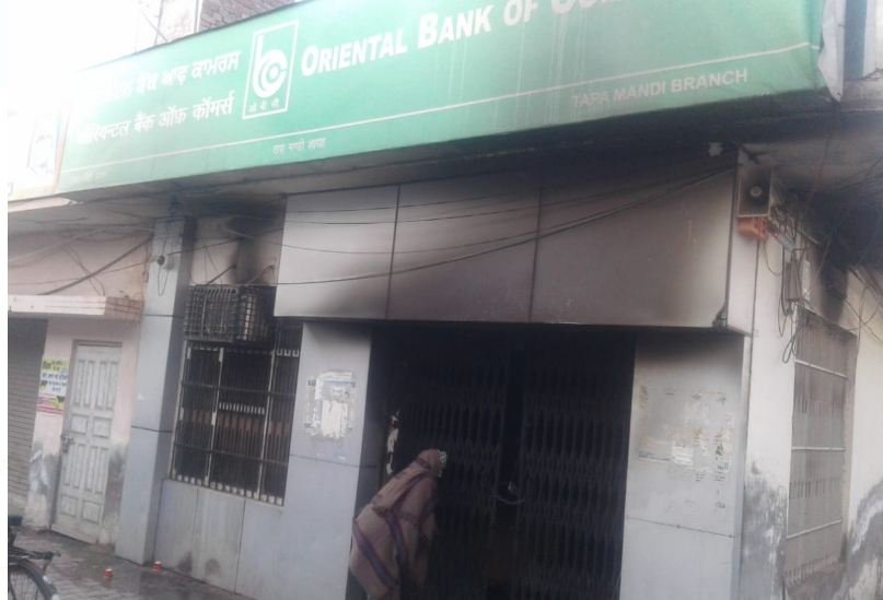 Fire, In, OBC Bank