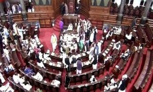 Rajya Sabha, Proceedings, Adjourned