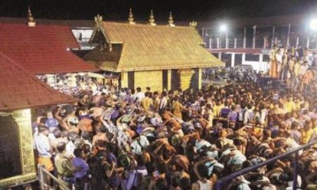 Prohibition, Sabarimala, Extended, Till, December, 8