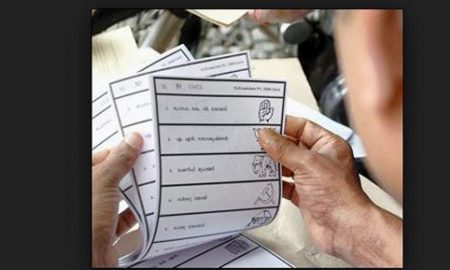 Panchayat elections will be held on time, if needed, will be reproduced ballot paper