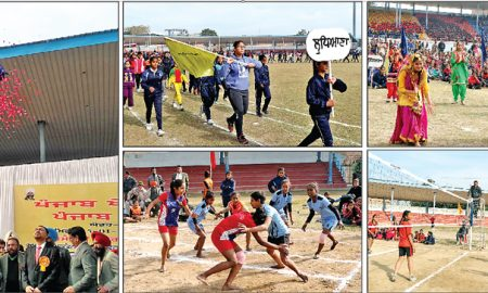 The color of the Punjab State Games of the girls in Bathinda in Agra