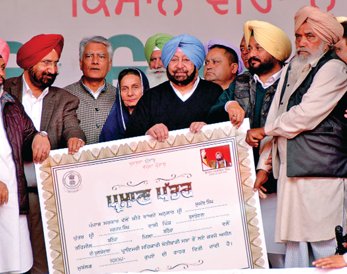 Great relief to the farmers of Bathinda-Mansa