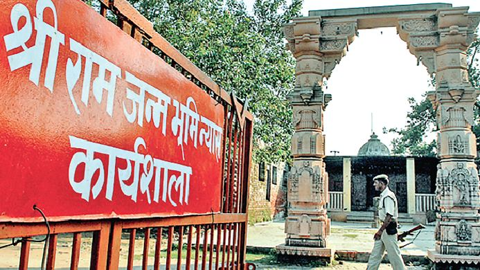 Ayodhya, Issue, Recovers