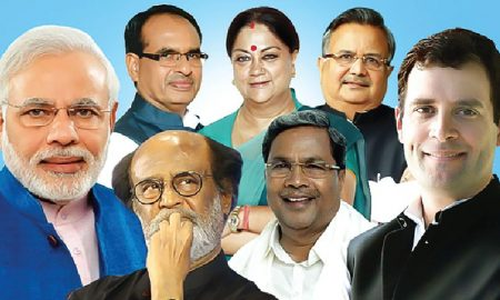 2018, Eminent, Politicians,Country