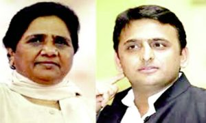 SP-BSP's alliance today