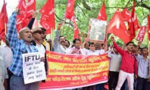 Countrywide strike, Kerala, started