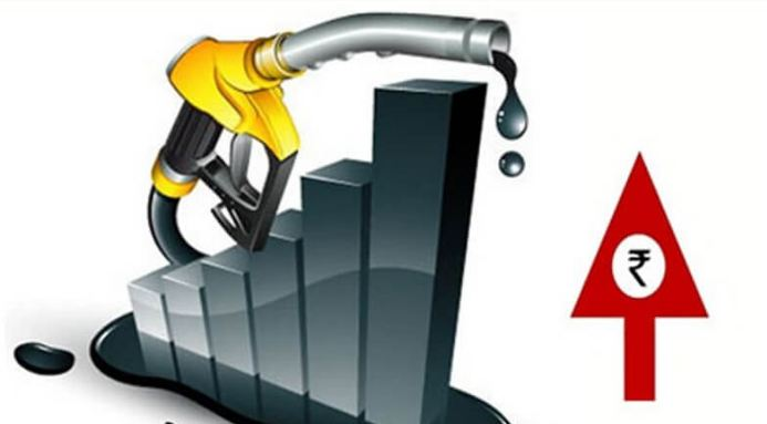 Price Of Petrol Diesel Increased, Fourth Consecutive Day