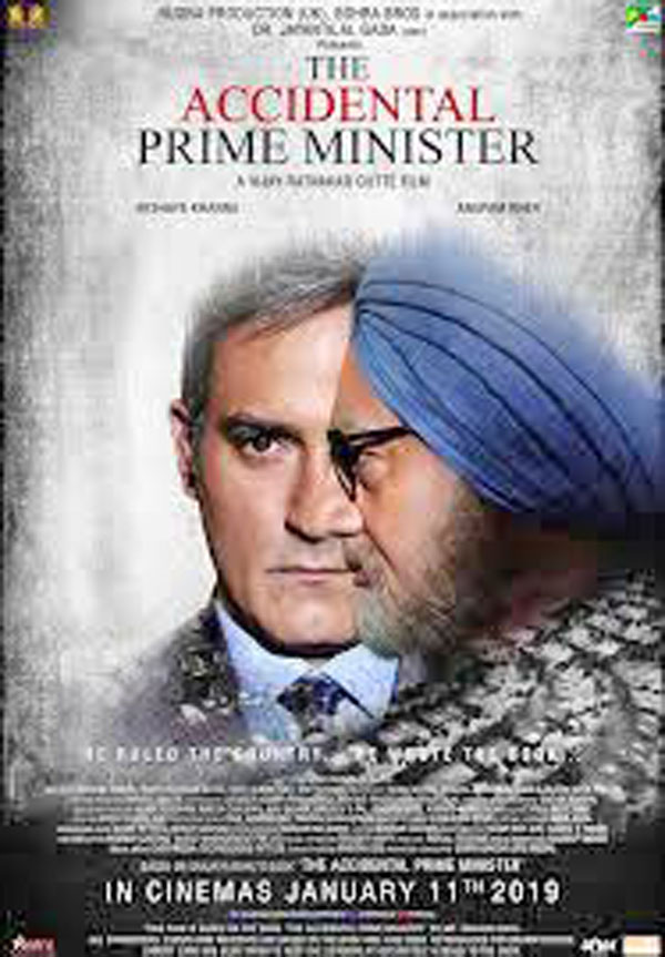 'The Accidental Prime Minister', promoted,Punjab, Congress, silence
