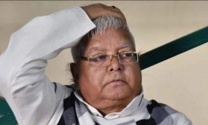 The High Court dismisses Lalu's bail plea