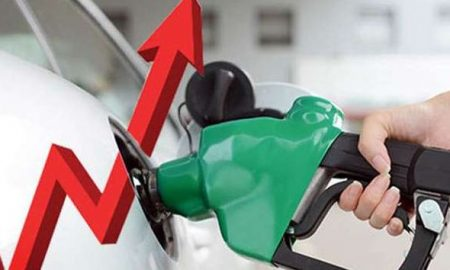 Petrol Diesel, Prices Increase