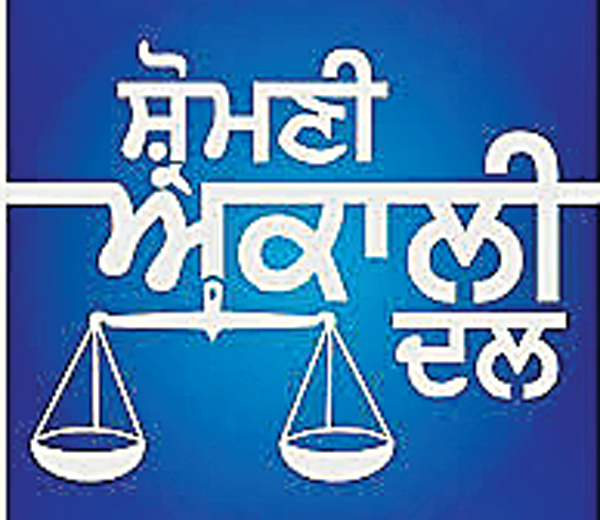 The Akali Dal rejected the budget