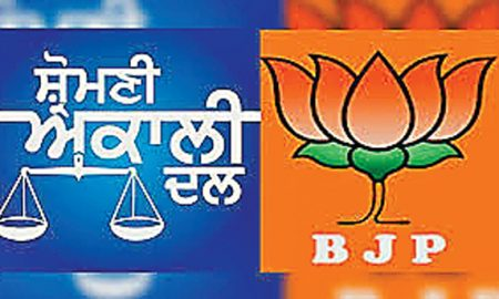 The irritating BJP will be deemed to be bowed down to the Akali Dal