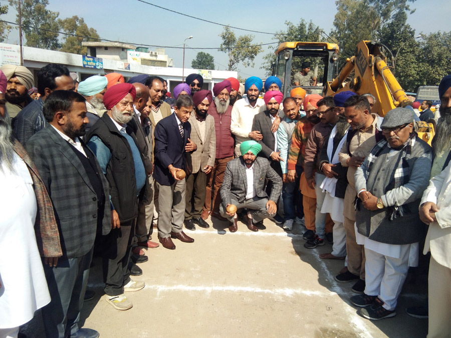 PRTC, Commissioning, Sultanpur