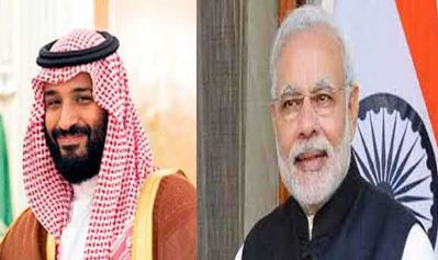 Important Negotiations, Terrorism, India, Saudi Arabia