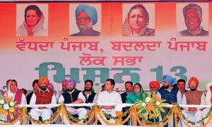 Government, Misuse, Funds, Moga Examined, Cheema