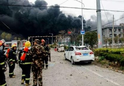 Explosion, Chinese Chemical Plant