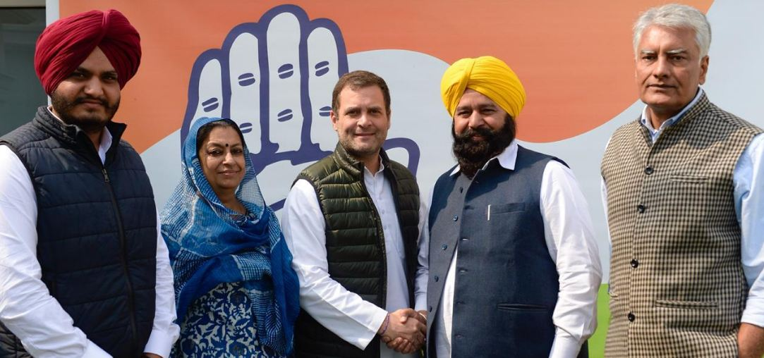 Ghubaya Joins Congress