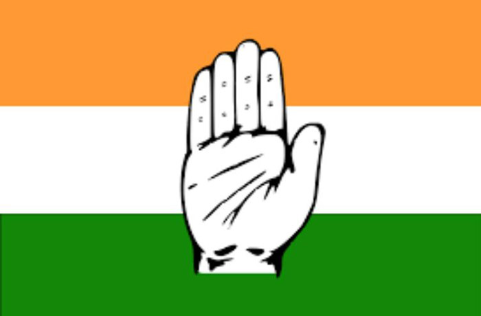Punjab Congress, Panel, Report, Emerged