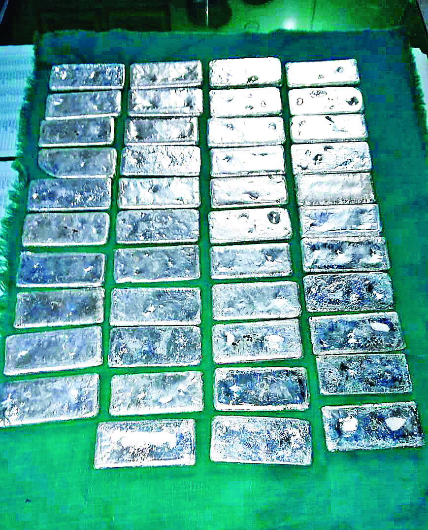 Police, Quantities, Silver