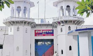 Central, Jail, Patiala,Contention