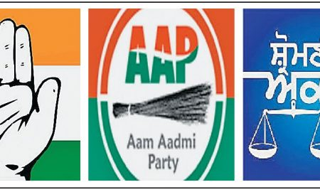 Election, Campaign, Congress, AAP, Sukhbir