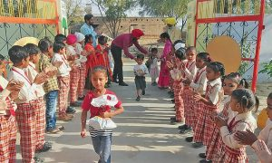 Opposite, Direction, Wind, Government Smart School, Kola Inder Singh