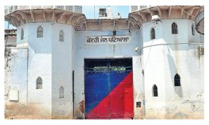 Officers, Patiala, Jail, Dismissed