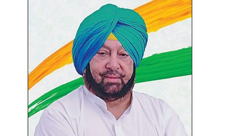 Congress, Captain, Chandigarh