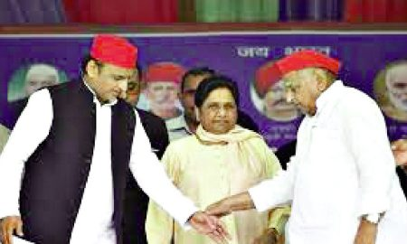 Forgetting, Antagonism, Decades, Mulayam, Platform