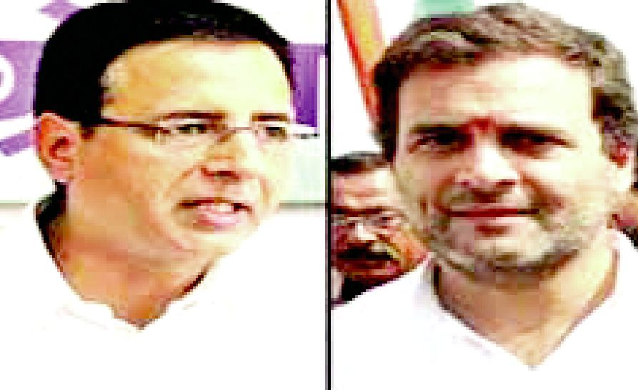 Summoning, Rahul, Surjewala, Defamation, Case