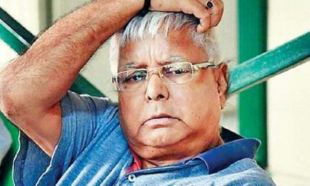 LaluPrasadYadav, ApplicationRejected, SupremeCourt