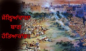 Britain, Apologizes Again, Jallianwala Bagh, Massacre