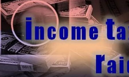 Income Tax Department Recovered 14.6 Crore