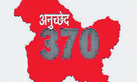 Issue, LokSabha, Election, Article370