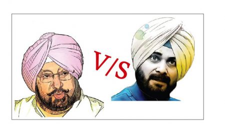 Sidhu, Amarinder, Neither, Win,, Responsible