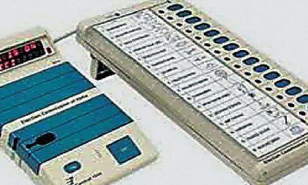 Secure, EVM,Government