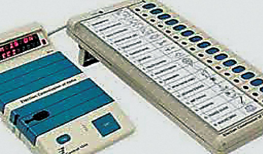 Secure, EVM, Government